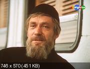 Очарованный странник (1990) SATRip-AVC