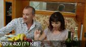 Найти мужа в большом городе / Брак по-русски (2014)