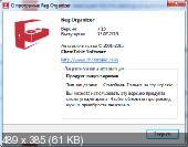 Reg Organizer 7.15 DC 16.07.2015 + Portable