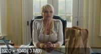 �������� / The Cobbler (2014) BDRip 1080p | DUB | iTunes