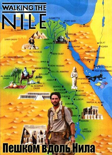 Discovery. Пешком вдоль Нила / Walking the Nile [01-02 из 04] (2015) HDTVRip 720p от GeneralFilm