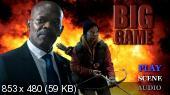Большая игра / Big Game (2014) DVD-9