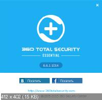 360 Total Security Essential 6.6.1.1014 [Multi/Ru]
