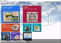 Picosmos Tools 1.0.1.0 - вьювер и редактор фотографий
