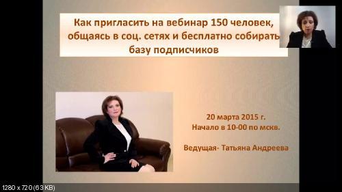 Серия писем которая принесла 250 000$ от Артема Нестеренко (2015)