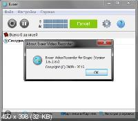 Evaer Video Recorder for Skype 1.6.2.87 [Multi/Ru]