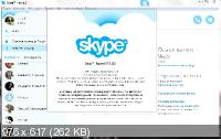 Skype 7.7.0.102 Final RePack (& Portable) by D!akov [Multi/Ru]