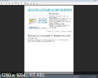 PDF24 Creator 7.0.4 [Multi/Ru]