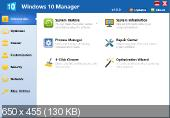 Yamicsoft Windows 10 Manager 1.0.0 Final