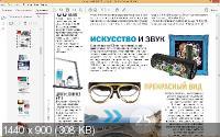 Adobe Acrobat Pro DC 2015.023.20053 [Multi/Ru]