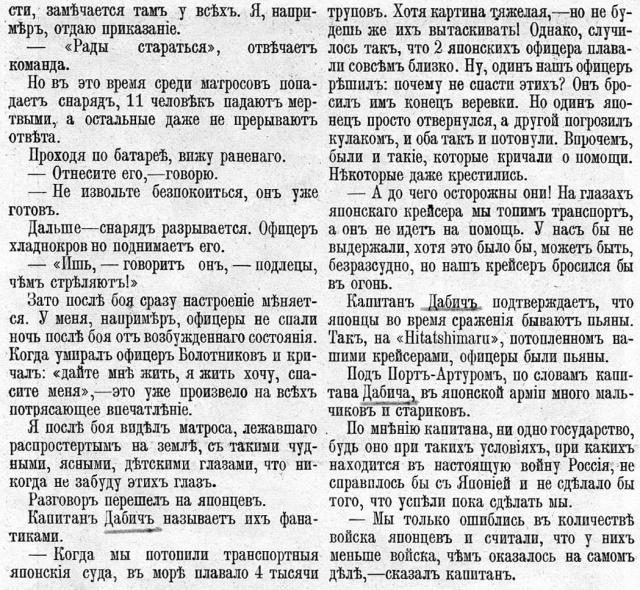 http://i72.fastpic.ru/thumb/2015/0728/30/40c9be5fbc40b8c19aacc62e16453c30.jpeg