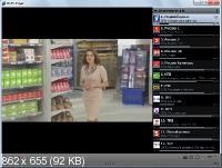 IP-TV Player 0.28.1.8838 Final [Ru]