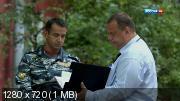 Точка взрыва [1-4 серии из 4] (2013) HDTVRip 720p