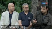 ����� ������ [1-4 ����� �� 4] (2013) HDTVRip-AVC