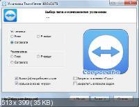 TeamViewer 10.0.45471 Free | Corporate | Premium RePack (& Portable) by D!akov [Multi/Ru]