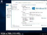 Microsoft Windows 10 N - Оригинальные образы от Microsoft MSDN [En]