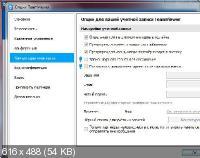 TeamViewer Server Enterprise 10.0.45471 + Portable [Multi/Rus]