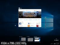 Microsoft Windows 10 - Оригинальные образы от Microsoft MSDN [En]