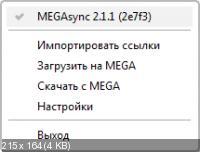 MEGA Sync Client 2.1.1 (2e7f3) [Multi/Ru]