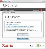 Avira EU-Cleaner 13.0.01.1 (DC.03.08.2015) Portable Rus by Xemera
