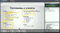 Комплексное обучение веб-разработке (2015/PCRec/Rus)