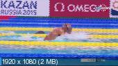 Чемпионат мира. Плавание. День 8. Предварительные заплывы [09.08] (2015) IPTV 1080i