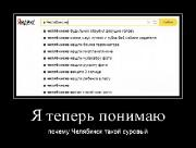 Демотиваторы '220V' 10.08.15