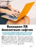 Chip �9 ������ (��������) (2015) PDF