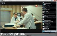 IP-TV Player 0.28.1.8839 Final [Ru]