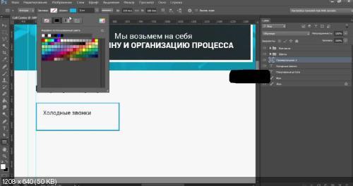 Ширяев - WEB-ДИЗАЙНЕР С нуля до создания профессиональных лендингов (2015)