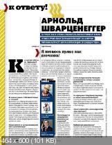 Maxim №9 (Сентябрь 2015) Россия