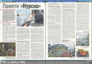 http://i72.fastpic.ru/thumb/2015/0825/8b/4597dad3a7eda7ab8d434acfaac6ff8b.jpeg