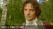 ������� ����������� ������ ���������� [1 �����] (2010) HDTV 1080i