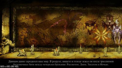 Aaru's Awakening (RUS|ENG|MULTI7) [RePack] от R.G. Механики