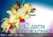 http://i72.fastpic.ru/thumb/2015/0901/57/ca46bc5b709ade26a4ea2752a0adb557.jpeg