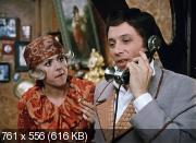Не может быть! (1975) DVDRip-AVC