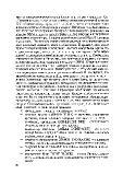 ������� �. �., ������� �. �. - ������������� ������. ���������. (2016) PDF