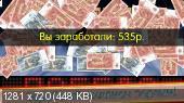 Чудесное поле Онлайн v1.11 (2015/RUS/ENG/Android)