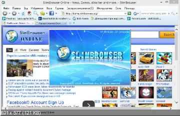 SlimBrowser 7.00 Build 127