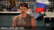 Морской патруль [2 сезон] (2008) HDTVRip-AVC от Files-x