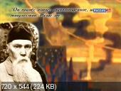 Гении и злодеи. Микалоюс Чюрленис (2014) IPTVRip