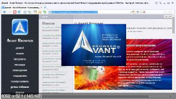 Avant Browser Ultimate 2015 Build 28