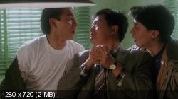 Бог игроков (1989) BDRip 720p by msltel