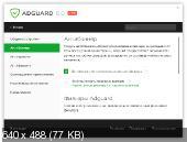 Adguard 6.0.67.364 Alpha Premium Repack by Alker [Ru/En]