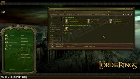 Lord of The Rings: Middle Earth - тема для Windows 7