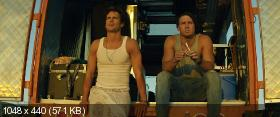 Супер Майк XXL / Magic Mike XXL (2015) BDRip-AVC | DUB | iTunes