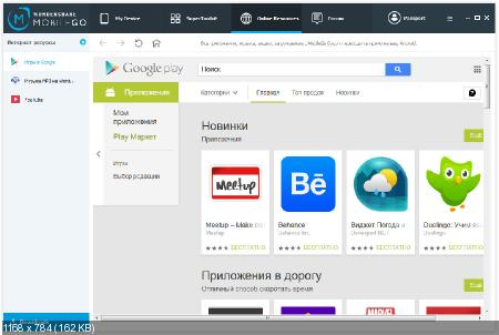 Wondershare MobileGo 7.9.2.50 Final + RUS