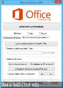 Microsoft Office 2016 Pro Plus + Visio Pro + Project Pro v.16.0.4390.1000 RePack by KpoJIuK (2016.06)